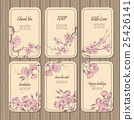 Vintage blooming sakura card templates 25426141
