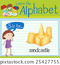 Flashcard letter S is for sandcastle 25427755