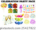 Celebration party pack with gifts and firework 25427822