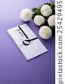 funeral gift bag, chrysanthemum, chrysanth 25429495