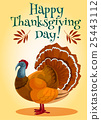 thanksgiving greeting turkey 25443112
