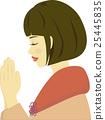 一起握手的和服女性例證 25445835