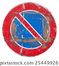 No parking sign isolated 25449926