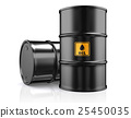 3D illustration of Metal Oil Barrels on White. 25450035