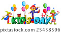 Banner design with word kid's day 25458596