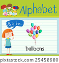 Flashcard letter B is for balloons 25458980