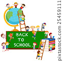 Back to school theme with kids and globe 25459111