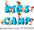 Word design with kid's camp 25459160