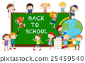 Back to school theme with kids and board 25459540