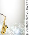 木管樂器 薩克斯風 薩克斯管 25462164