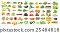 set of fruit and vegetable on white background 25464616