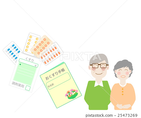 medicine notebook, medicine, elder 25473269