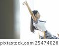 person, female, lady 25474026