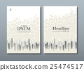 Flyer design, Leaflet, book cover template vector. 25474517