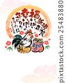 公雞 雞肉 新年賀卡 25483880