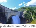 黑部水壩[富山縣] 25485194