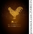 2017 New Year background with rooster symbol. 25486335