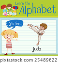 Flashcard letter J is for judo 25489622