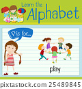 english, alphabet, child 25489845