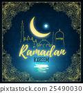 Ramadan Kareem. Islamic holiday vector shining 25490030