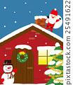 christmas, x-mas, xmas 25491622