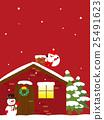 聖誕時節 聖誕節 耶誕 25491623
