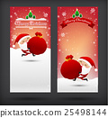 Collection of merry christmas card template with  25498144
