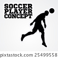 Soccer Football Player Silhouette Concept 25499558