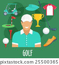 Golf sport profession, equipment and outfit 25500365
