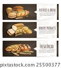 麵包 向量 向量圖 25500377