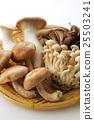 蘑菇 椎茸 蟹味菇 25503241