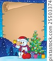 xmas snowman gift 25503374