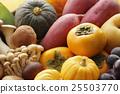 秋天 秋 秋之美食 25503770