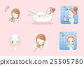 Cartoon young woman enjoy bath 25505780