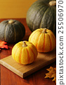 南瓜 收穫 甜蜜 25506970