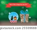 X'Mas & New Year Gift 2017 25509688