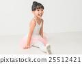 Japanese children 25512421