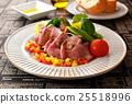 로스트 비프 샐러드 25518996