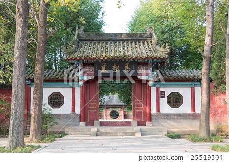 마초 무덤 중국 산시 省勉 현 25519304