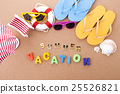 vacation Object 017 25526821