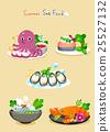 插圖 碗 烹飪 25527132