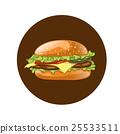 汉堡 奶酪 芝士 25533511