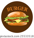 hamburger, cheese, burger 25533518