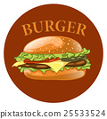 hamburger, cheese, burger 25533524