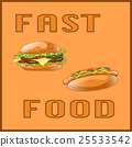 vector, food, fast 25533542