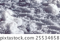 White clouds in blue sky 3d rendering 25534658