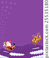 Flying Santa 5 25535180