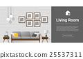 Interior design Modern living room background 1 25537311