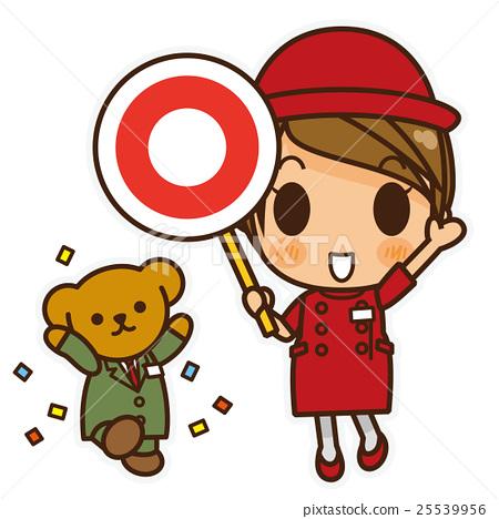 Onna-nogo Information Office (Red) Maru 25539956