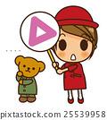 Onanoko Information Team (Red) Triangle 25539958
